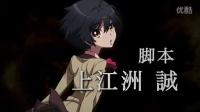 《乱步奇谭》第一弹PV曝光 预计今年7月与观众见面