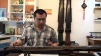 零基础学古琴第三课