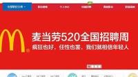 三分有理:一个神奇的消息,58同城正式收购中华英才网!
