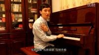 零基础  第三微钢琴课  《初学该怎样练习触键》