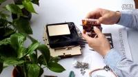 鲁班DIY废旧光驱套件激光雕刻机制作视频教程