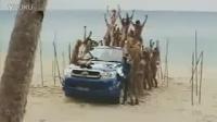 泰国爆笑广告-汽车在原始部落的用途