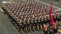 女兵方队首次出现在俄罗斯阅兵式