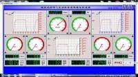 涡喷发动机性能数据采集软件