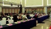 IAI-2012首届亚欧设计大师对话论坛
