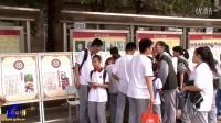"""北京市立新学校开展校园""""探春节""""活动视频"""