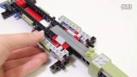 70227 积木砖家乐高Lego Chima King Crominus' Rescue Review