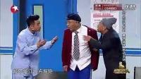 小沈阳 宋小宝《我是演员之武侠剧》高清