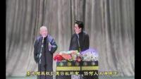 2010年德云社老视频整理:郭德纲于谦返场《未央宫》20100119三里屯