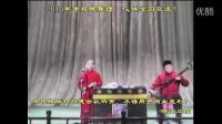 2010年德云社老视频整理:陶阳 西河大鼓《灞桥挑袍》伴奏郭鹤鸣20100118三里屯