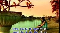 拉祜族歌曲-我等你