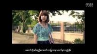 G Fatt, Su Nandar Aung 黑暗中的日子