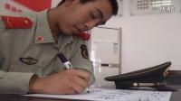 福州消防官兵自拍MV送母亲