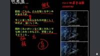 专业声优带你学日语:无头骑士异闻录选段(青柠)