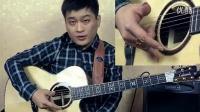 指弹吉他教程-押尾am技巧