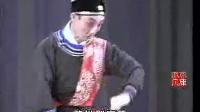 河北梆子——《南北合》电视戏曲艺术片