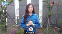 [TWICE Bar中字][SIXTEEN] 完全彩姐妹 姐姐 彩燕!!