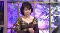 オーラの泉 Aura no izumi  2006 11 15 古手川祐子