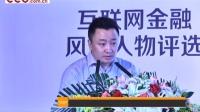 凤凰金融张震:中小微企业不能长期接受20%的利率