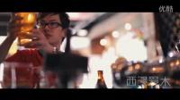 西溪爱木【CCM film】总监级MV拍摄,你的全新世界