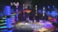 オーラの泉 Aura no izumi  2008 12 20 SP