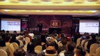 Avid 4K 工作流程研讨会
