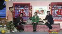赵本山小品大全《中奖了》