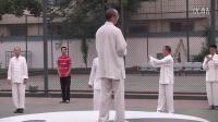 杨式太极拳1-6式分解动作 襄韵太极邓俊杰老师