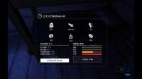 《漫漫长夜》雪原女屌丝生存记(3)迷之路痴绕圈圈~