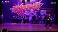 2015炫舞争霸-发现王国欧洲舞蹈艺术团艺术总监 Tonya
