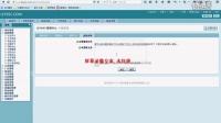 Ecshop后台操作设置第4课:促销管理(上)