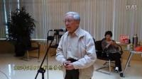 看看年近九旬是怎么演绎梅派唱腔的,【二堂舍子】--舒昌玉(2015年5月8日录制)