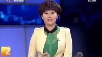 云南都市:拍客日记 新闻联合播 150509