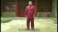 陈式太极拳老架一路教学 第66式:猿猴献果 _标清_标清