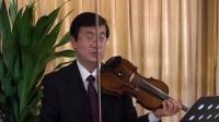 德因美提琴工作室【从零学小提琴视频教材2】