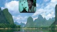 《 康美之恋 》桂林风光片