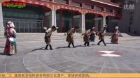 青海锅庄(海南圣湖明珠锅庄舞团)-57