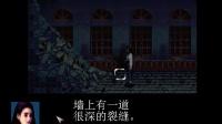 钟楼惊魂1 娱乐解说01
