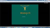 虚拟机系列教程--win10安装教程(小牛专用版)