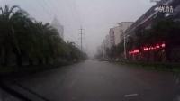 波浪仔  QQ2930347786 2015年阳江第一场暴雨