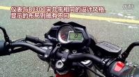 BJ250加速极速测试 配乐全去除的版本
