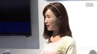 日本仿真女机器人