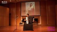 宋月 手风琴 独奏音乐会