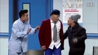 宋小寶劉小光(趙四) 歡樂戲劇人最新小品搞笑大全新版《看病》
