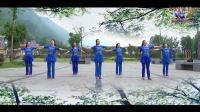 四川达州幽香原创学广场舞 歌名你是我今生的依靠 编舞王梅 正反背面动作 演唱刘恺名