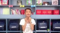 【重点推荐】:遂宁卓同国际学校5.2班超级演说家:黄雨涵《车票》