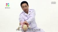 (14)儿童气道阻塞的急救方法