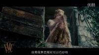 【ELLE 吸影力】颠覆想像,《魔法黑森林 》将经典童话大会串!