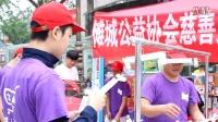 《贵州傩城公益》公益活动11