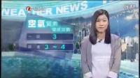 20150517鄭頴宜《天氣報告》告別觀眾